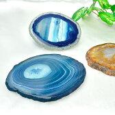 選べる3色 メノウ プレートナチュラル ブルー グリーン参考サイズ:約75g前後 置き物パワーストーン 天然石【ゆうパケット不可】