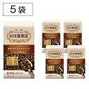 245 pre5 - 市販や通販で買える美味しいコーヒー豆と粉のおすすめランキング6選