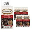 【まとめ買いがお得!】コーヒーショップブレンド(粉)5袋小川珈琲店レギュラーコーヒー