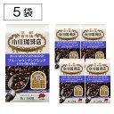 【まとめ買いがお得!】ブルーマウンテンブレンド(粉)5袋小川珈琲店レギュラーコーヒー