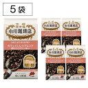【まとめ買いがお得!】カフェインレスブレンド(粉)5袋小川珈琲店レギュラーコーヒーデカフェ