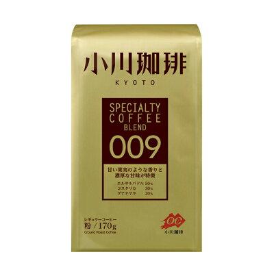 小川珈琲スペシャリティ009