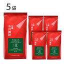 【まとめ買いがお得!】オーガニックハウスブレンド150g粉5袋小川珈琲直営店レギュラーコーヒー有機コーヒー