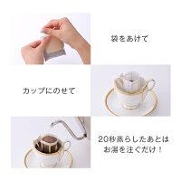 京珈琲まろみドリップコーヒー1杯分20個