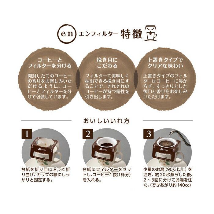 小川珈琲『有機ドリップコーヒーギフト(OCYE-20)』