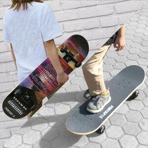 全品10%OFF券配布中 PONTAPES ポンタぺス キッズ スケートボード コンプリートデッキ POSKT-1010K プレゼント ケース ツール スケボー アウトドア 付属 ギフト ジュニア 子供用 こども用 男の子用 女の子用