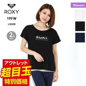 全品割引券配布中 ROXY ロキシー レディース 半袖 Tシャツ インナー 2点セット RST194508 吸汗速乾 フィットネスウェア 背中開き スポーツウェア カップ付きキャミソール ティーシャツ UVカット 女性用