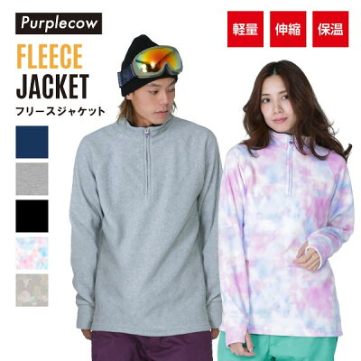 PCA-1900F purplecow