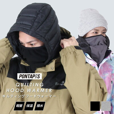 PONA-1960 PONTAPES