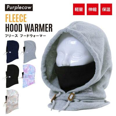 PCA-1901F purplecow
