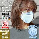 YONEX/ヨネックス AC570-19 オーバルシューレース 【150】 (ネイビーブルー)