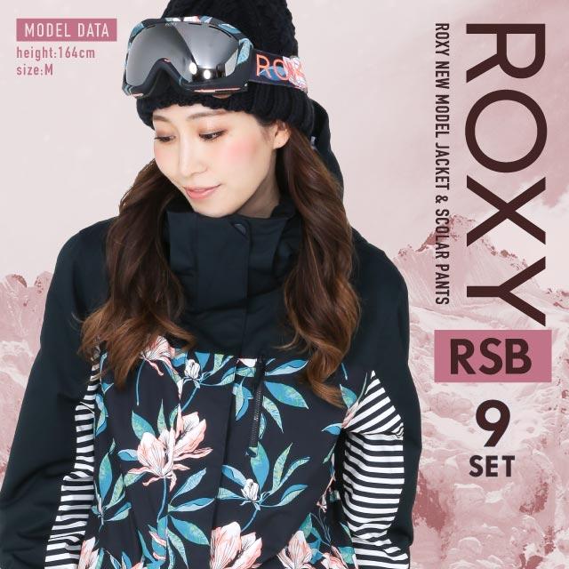 ROXY(ロキシー)/ScoLar(スカラー)『スノーボードウェア上下セット』