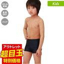 子供 海水パンツ