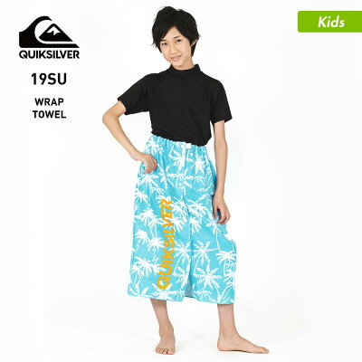 QUIKSILVER キッズ 巻きタオル KTW192310