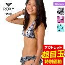 さらに割引 ROXY ロキシー 水着 ROXY ロキシー レ...