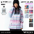 ROXY/ロキシー レディース スノーボードウェア ジャケット ERJTJ03029 スノージャケット スノーウェア スノボウェア スノボウエア 上 女性用 人気 ブランド おしゃれ