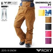 ロキシー レディース スノーボード スノーウェア スノボウェア スノボウエア スノーパンツ ブランド