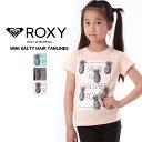 【キャッシュレス5%対象】ROXY ロキシー キッズ 半袖 Tシャツ TST181113 ティーシャツ クルーネック かわいい ジュニア 子供用 こども用 女の子用