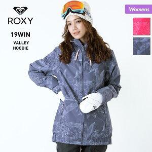 全品割引券配布中 ROXY ロキシー レディース スノーボードウェア ジャケット ERJTJ03161 スノーウェア スノボウェア スノボーウェア スノボウエア スノージャケット 上 スキーウェア スキージャケット 女性用