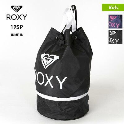 ROXY キッズ プールバッグ TBG192431