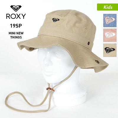 ROXY キッズ ハット 帽子 THT191433