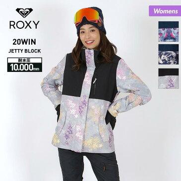 全品5%OFF券配布中 ROXY/ロキシー レディース スノーボードウェア ジャケット ERJTJ03233 スノージャケット スノーウェア スノボウェア スノボウエア スキーウェア 上 女性用