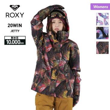 全品5%OFF券配布中 ROXY/ロキシー レディース スノーボードウェア ジャケット ERJTJ03234 スノージャケット スノーウェア スノボウェア スノボウエア スキーウェア 上 女性用