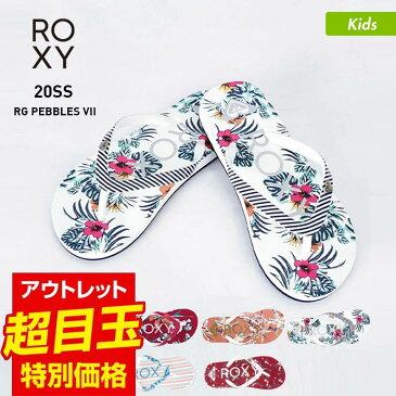 ROXY/ロキシー キッズ ビーチサンダル ARGL100264 サンダル ペタサンダル ビーサン シャワーサンダル 柄 ビーチ 海水浴 プール ジュニア 子供用 こども用 女の子用