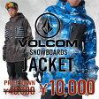 VOLCOM/ボルコム メンズ スノーボードウェア ジャケット G06516J0 スノージャケット スノーウェア スノボウェア スノボーウェア スノボウエア 上 男性用 おしゃれ 人気 ブランド スノボウェア スノボウェア スノボウェア2015 2016 モデル