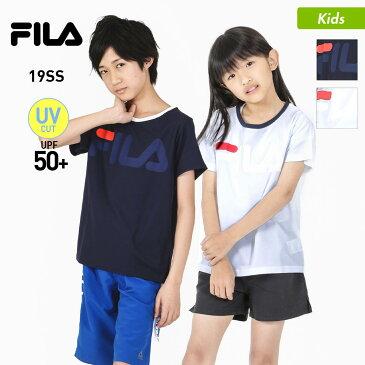 FILA/フィラ キッズ 半袖 ラッシュガード 128-240 Tシャツ ティーシャツ 水陸両用 水着 みずぎ UVカット UPF50+ ビーチ 海水浴 プール ジュニア 子供用 こども用 男の子用 女の子用