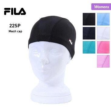 FILA/フィラ レディース スイムキャップ 315-215 水泳帽 ぼうし 帽子 スイミングキャップ 女性用