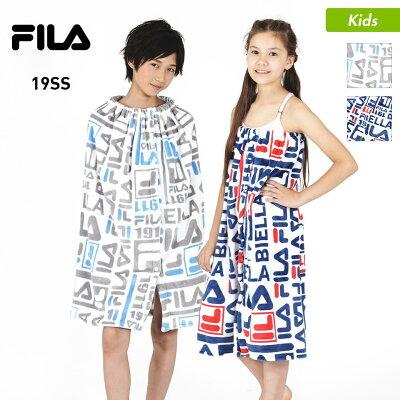 FILA キッズ ふわもこ 巻きタオル 129-403