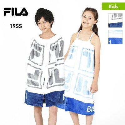 FILA キッズ ふわもこ 巻きタオル 129-405