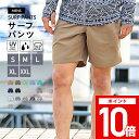 サーフパンツ 水着 メンズ S〜XXL 全14色 365日保証 水陸両用 海パン ジップ付ポケット ...
