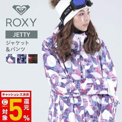 ROXY RX3-SET