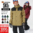 全品5%OFF券配布中 全18色 スキーウェア メンズ レデ