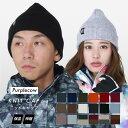 【全品5%OFF券配布中】 スノーボード スキー ニットキャップ 【ネコポス発送対応】 ビーニー ニット帽 メンズ レディース スノーボードウェア スキーウェア と一緒に PCA-1710 男性用 女性用 purplecow/パープルカウの商品画像