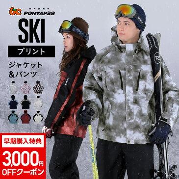 さらにP10倍 新作予約 全9色 スキーウェア メンズ レディース 上下セット スキーウエア 雪遊び スノーウェア ジャケット パンツ ウェア ウエア 激安 スノーボードウェア スノボーウェア スノボウェア ボードウェア も取り扱い POSKI