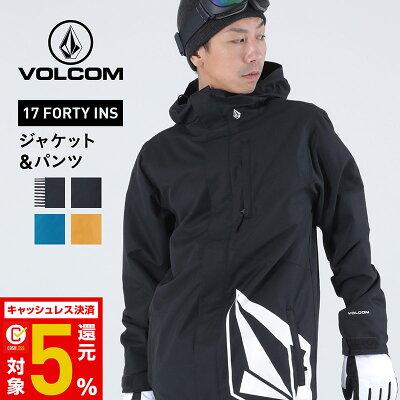 VC2-SET VOLCOM