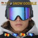 全4色 レボミラー ダブルレンズ 平面 フレームレス スノーボード スキー ゴーグル スノーボードゴーグル スキーゴーグル レディース メンズ スノボ スノボー スキー スノボゴーグル スノボーゴーグル スノーゴーグル NLA-894H namelessageジュニア キッズ ウェア も有