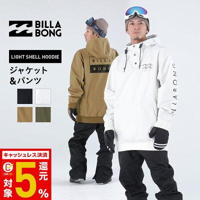 BB1-SET BILLABONG