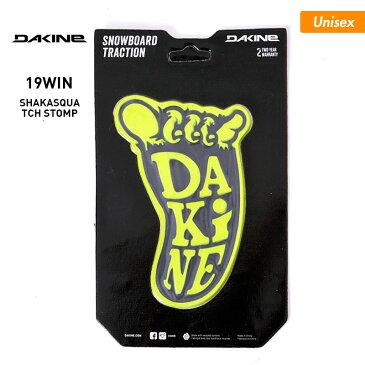 エントリーP5倍 DAKINE/ダカイン メンズ&レディース デッキパッド AI232-973 デッキパット ストンプパッド スノーボード板 滑り止め 男性用 女性用