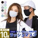 接触冷感 ひんやり 夏用 UV 夏 マスク 洗える ラッシュガード エチケットマスク マスク メンズ レディース ...