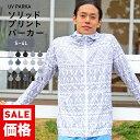 【キャッシュレス5%還元】 ラッシュガード メンズ S〜XX...