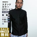 全品10%OFF件配布中 ラッシュガード 全15色 S〜XX...