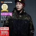 全品5%OFF券配布中 予約・3000円クーポン付 スノーボ...