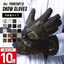 18-19 Burton バートン グローブ [ak] Leather Tech Glove【返品種別OUTLET】
