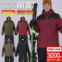 3000円クーポン付 全4色 ダウン スキーウェア メンズ ...