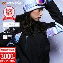 全品割引券配布中 3000円クーポン付 スノーボードウェア ...