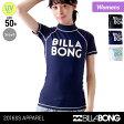BILLABONG/ビラボン レディース 半袖ラッシュガード AG013-855 Tシャツタイプ UVカット UPF50+ 水着 ビーチ 海水浴 プール 女性用